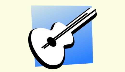 作曲をするために楽器は必要?DTMを活用した作曲との違いとは