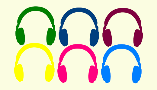作曲の幅を広げるためには音楽を幅広く沢山聴くべき